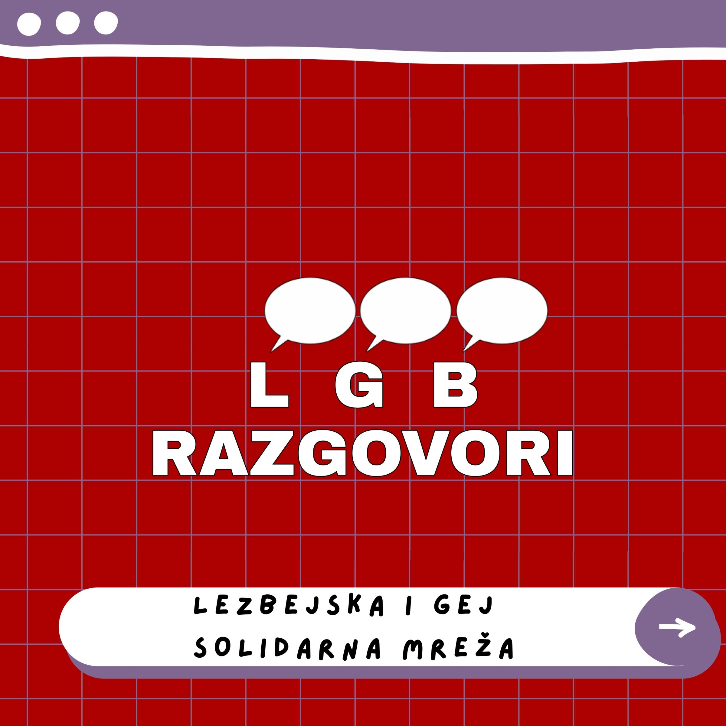 LGB razgovori - Lezbejska i gej solidarna mreža